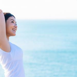 アンチエイジングヨガ(123体操)深い呼吸で美肌&痩せやすい体になる方法!主治医が見つかる診療所
