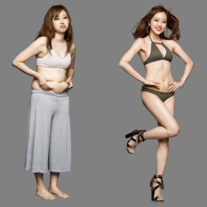 【タレント】元アイドリング!!!菊地亜美、RIZAPで10・5キロ減に成功!水着姿で美ボディ披露