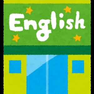 【英会話スクール紹介アリ】アメリカアパートの家電の使い方紹介がありました!