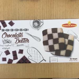 【Subzi Mandi】美味しい輸入お菓子が並ぶインド系スーパー:スーパーでお買い物㉛