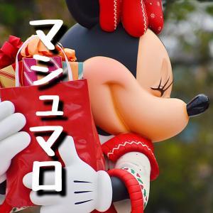 読者様【♡今までありがとう♡】マシュマロ随時更新 48