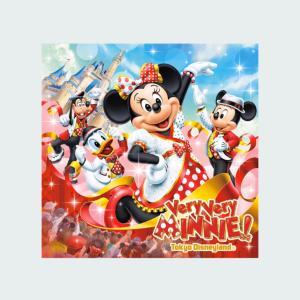 TDL【ベリーベリーミニー CD】再販