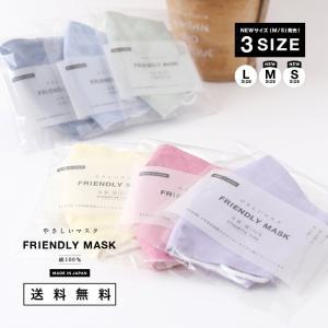 コロナ対策【本日購入できる涼しめの布マスク】