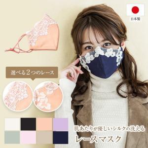 コロナ対策【本日購入できる涼しめ布マスク】