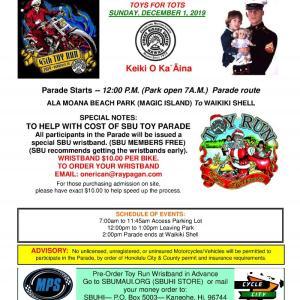 もうすぐハワイで年に一度のバイク イベント Toy For Tots!参加時に必要なリストバンドを事前購入してきた。