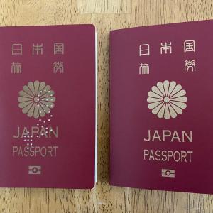 パスポート切れ!ハワイで更新するには