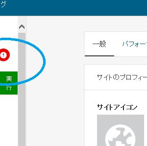 JETPACKのxmlrpc.php 403エラーで連携できない原因はWP-Securityの設定を変えたら解決!