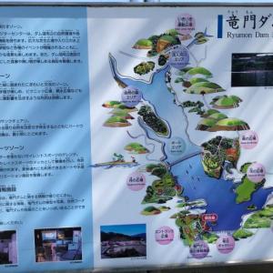 竜門ダム~1本松公園(熊本県菊池市・山鹿市)