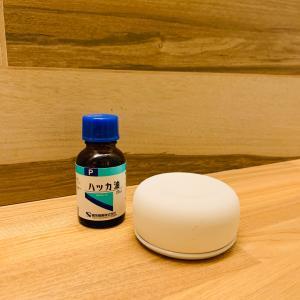 【続】無印良品のアロマストーンとハッカ油でトイレの芳香剤