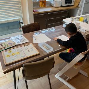 【家庭学習】小学一年生のゆるめな習慣づくり
