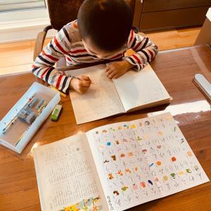 【家庭学習】うまくいかない時は子どもの「好き」に寄せてみます♪