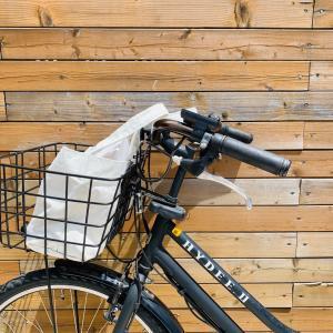 自転車カバーの置き場問題をやっと解決!