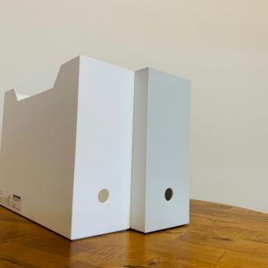 【RE】ファイルボックス、どこで買う?