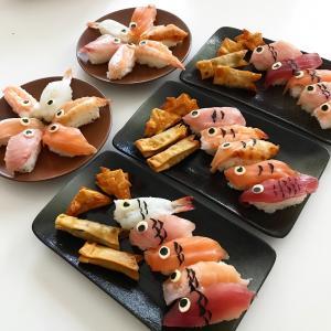 イベント少し前倒し♪子供の日の鯉のぼり寿司
