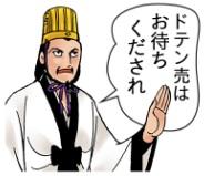 FXドテン売!春節明け上海市場用にAUD/JPY1000枚売