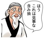 【崖っぷち】FX含み損が2100万円