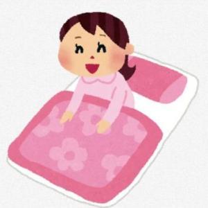 『10時間寝たら、頭がスッキリした!』  ゴールデンウィークこそ、健康的に寝るのがお勧め!