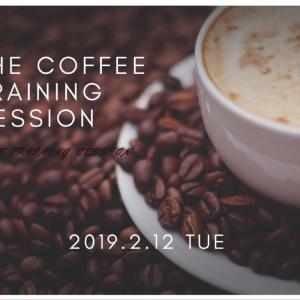 お家でカフェの珈琲講習会のお知らせ☆