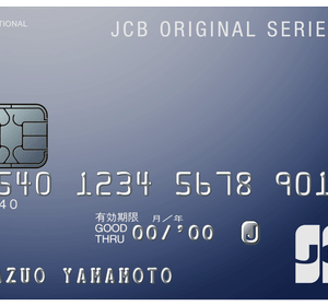 セブン、ガソスタ、Amazon、スタバでの金銭消費がメインの人にJCB CARD Wがクレジットカードで最もおすすめな理由。
