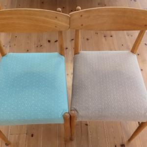 椅子カバーを新しくしてみた件