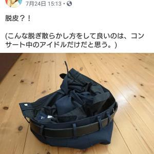 本日のマダムシュトウ☆夏休みの珍事・総まとめ