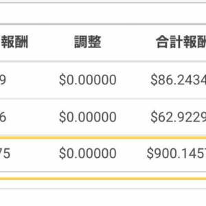 2021年のXMアフィリエイト報酬累計額は$900.14575(約98,718円)となっております【XMパートナー口座】