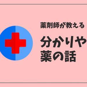 【簡単に】エベレンゾの3つの特徴を紹介します【経口腎性貧血治療剤】