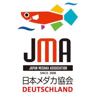 ついにメダカ人気はヨーロッパに波及!日本メダカ協会ドイツ支部設立!