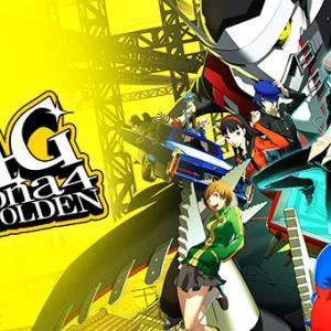 ペルソナ4 ザ・ゴールデンがPCでプレイできる! Steam版が2020/6/14発売