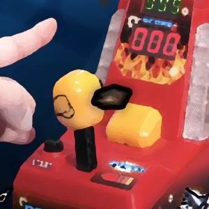 デコピンのパワーを競い合うおもちゃ・デコピンパンチキング