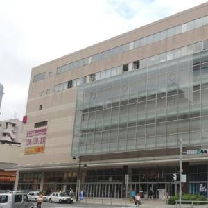 イオン札幌桑園店にあったカメラのキタムラが閉店していた