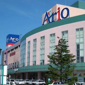 2021年3月、アリオ札幌にロフトが出店か? これは楽しそう