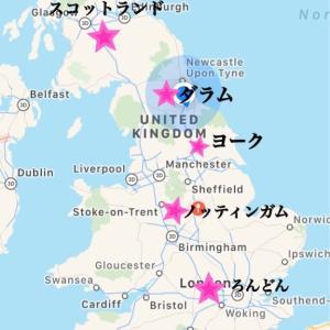北イングランドへの旅 ~ダラム編~