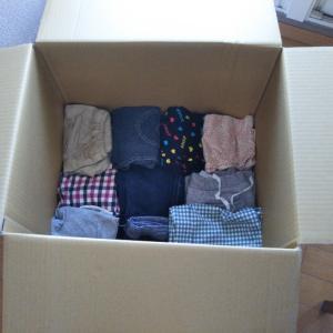便利すぎ!ツーハンズの買取で服の断捨離が一気におわる!子供服も買取できるってホント?