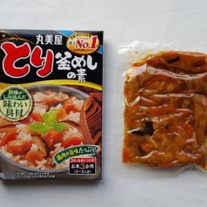 丸美屋の「とり釜めしの素」もち米を混ぜると美味しい。