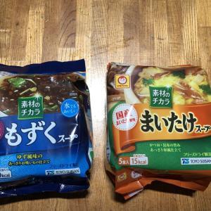まいたけスープともずくスープが好き!永谷園の松茸の味は微妙。