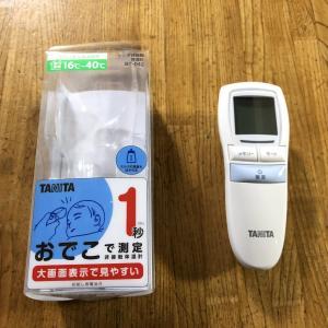 体温計が挟めない。非接触体温計を買った。