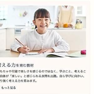 東大生・京大生の先輩が中学時代の経験から語る!ぐっと伸びるためのヒントとは?