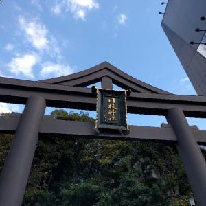 日枝神社にお参り