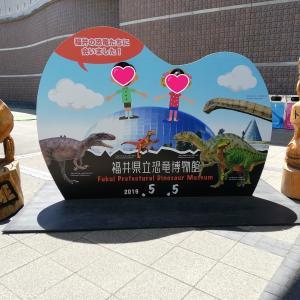 |福井県立恐竜博物館レビュー| 福井県立恐竜博物館に行ってきました