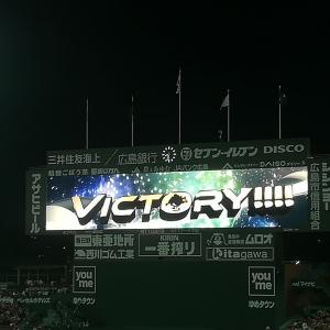 カープ9連勝!
