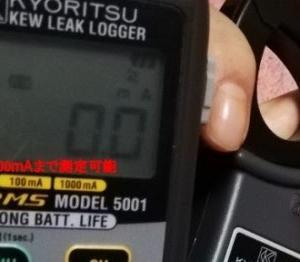 漏れ電流I0/I0rの視覚化&電流波形検証