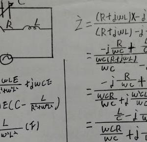 電験三種 計算力トレーニング問題