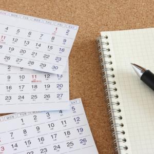 夏期講習の学習計画