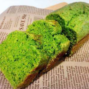 色鮮やか!!ほうれん草ケーキ