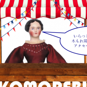 9月23日(日)ちむちむ市場 Vol.40 出店します!