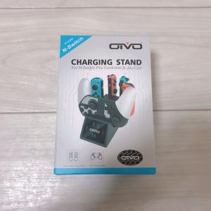 OIVOジョイコン充電スタンドのレビュー/4つのジョイコンとプロコンが同時充電できて便利