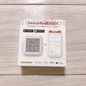 SwitchBot温湿度計の使い方と設定方法