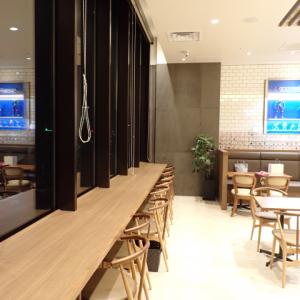 「タリーズコーヒー KAIYODO 大丸心斎橋店」でのんびり