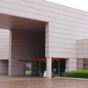 東三河の自然史系博物館・科学館めぐりとコーヒー旅行「豊橋市自然史博物館」